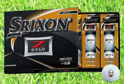 しっぺいオリジナル ゴルフボール Z-STAR 1ダース