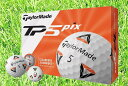 【ふるさと納税】しっぺいオリジナル ゴルフボール(テーラーメイド TP5 PIX) 1