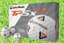 【ふるさと納税】しっぺいオリジナル ゴルフボール(テーラーメイド TP5X PIX)