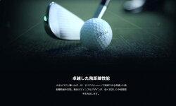 【ふるさと納税】しっぺいオリジナル ゴルフボール(タイトリスト PRO AVX イエロー) 画像2