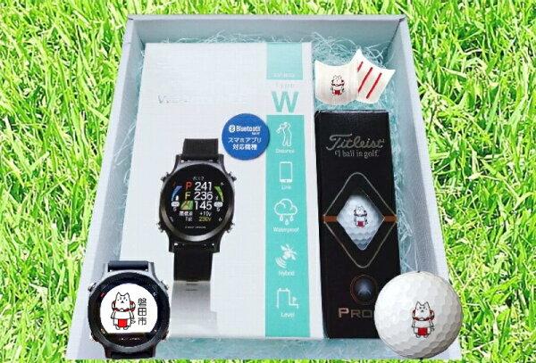 ふるさと納税 371_しっぺいオリジナルゴルフギフトBox1(イーグルビジョンwatchACE+ゴルフボール3個)