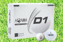 【ふるさと納税】073_しっぺいオリジナル ゴルフボール(HONMA D1)2ダースセット