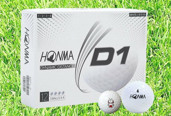 ふるさと納税 073_しっぺいオリジナルゴルフボール(HONMAD1)2ダースセット