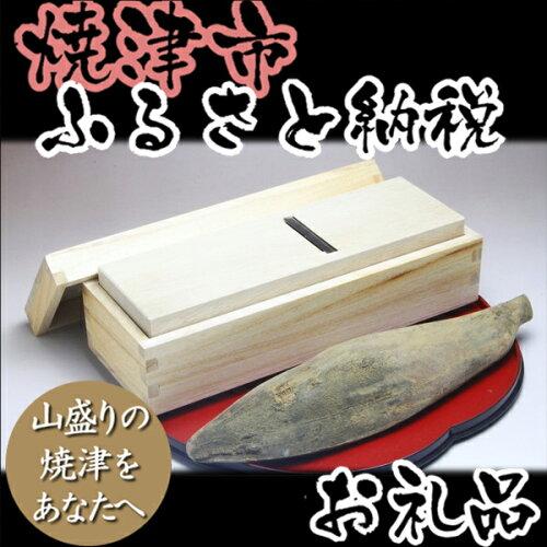 001-141 鰹本枯節1本と桐製鰹節削り器「けずりっ子」のセット