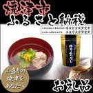 item_001-180_01