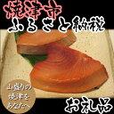 【増量キャンペーン】【ふるさと納税】001-207 天然南マグロ 赤身ブロックとネギトロのセット
