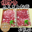 【ふるさと納税】001-233 【関東〜関西限定】金豚王満腹パック