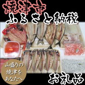 【ふるさと納税】001-277 カネト平田海鮮セットB