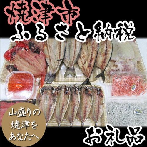 001-277 カネト平田海鮮セットB