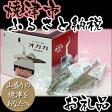 【ふるさと納税】002-009 鰹本枯節と回転式鰹節削り器「オカカ」のセット