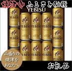 【ポイント10倍】【ふるさと納税】001-128 サッポロビール静岡(焼津)工場生産・プレミアムヱビスビールセット(ギフトケース)