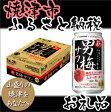 【ふるさと納税】001-405 サッポロビール焼津産サッポロ男梅サワー350ml缶×24本入り1ケース