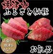 【ポイント10倍】【ふるさと納税】002-094 まぐろの魚二厳選 天然南鮪中トロ赤身満腹セット
