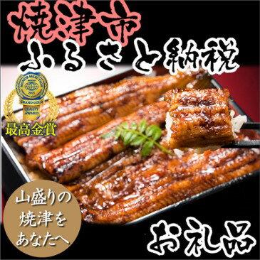 002-142 最高金賞3品食べ比べセットC