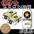 【ふるさと納税】003-074 サッポロビール静岡(焼津)工場生産・サッポロ生ビール黒ラベル350ml×24本入×2ケース