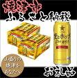 【ふるさと納税】003-096 サッポロビール静岡(焼津)工場生産 麦とホップ史上最大のコク 麦とホップ・The gold 500ml×24本入り2ケース
