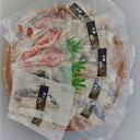 【ふるさと納税】a15-194 焼津漬魚専門店「魚魚(tot
