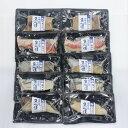 【ふるさと納税】a15-238 焼津伝承魚心漬5種10切