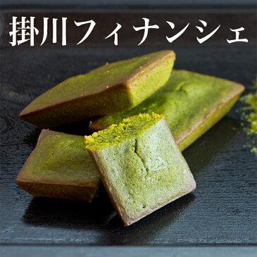 【ふるさと納税】[掛川フィナンシェ] ・深蒸し掛川茶 ・紅ほっぺ苺 ・開運花の香
