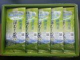 【ふるさと納税】世界農業遺産 静岡の茶草場農法 掛川茶 深むし茶『伝承』100g×5本〔お茶・緑茶・煎茶・茶葉・静岡・掛川茶〕