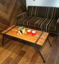 【ふるさと納税】掛川市産「森林認証材」で作った組み立て式テーブル「アイアンローテーブル」1セット