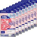 【ふるさと納税】DHC持続型ビオチン30日分8個セット