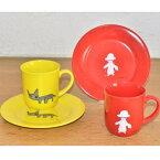 【ふるさと納税】ねむの木学園オリジナル マグカップ&パン皿「雪だるま・赤」または「ちびこ・黄」×2セット