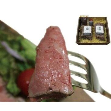 【ふるさと納税】特選和牛「静岡そだち」で作ったローストビーフ500g(250g前後×2個)特製ソース2種類付き
