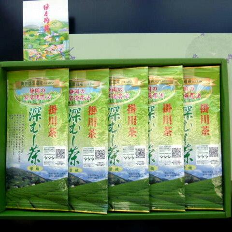 【ふるさと納税】世界農業遺産 茶草場農法 掛川深蒸し茶 「葉織」