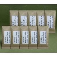 【ふるさと納税】天皇賞受賞茶園栽培茶