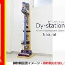【ふるさと納税】DYSON(ダイソン)コードレスクリーナー収...