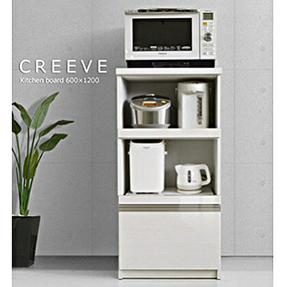 レンジ台[クリーヴ]幅60cm ホワイト 【インテリア・家具・収納・キッチン用品・レンジボード】