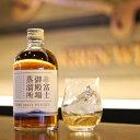 【ふるさと納税】富士御殿場蒸溜所 ピュアモルトウイスキー