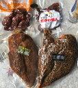 【ふるさと納税】【太陽チキンスモーク】おつまみセット【肉 と