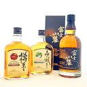 【ふるさと納税】2223.キリンウイスキー飲み比べセット(3...