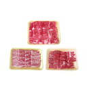 【ふるさと納税】袋井産黒毛牛 焼肉セット 3種 計2.4kg 【お肉・牛肉・ロース・バラ(カルビ)・焼肉・バーベキュー】