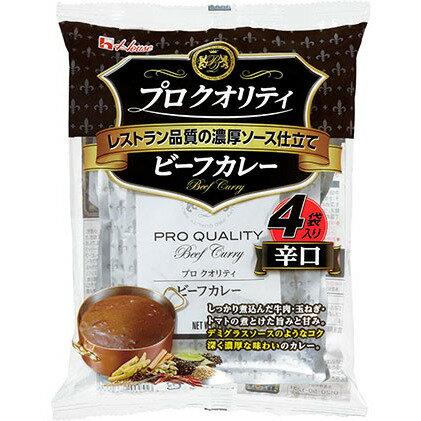 ふるさと納税 ハウスプロクオリティビーフカレー 辛口 170g×24袋 加工食品・惣菜・レトルト