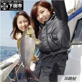【ふるさと納税】<神子元島>船でのコマセ釣り夢の大物釣り半日体験送料無料