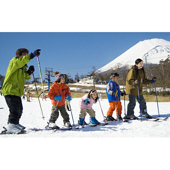 イエティ入場滑走券 2枚 [スキーチケット・チケット・入場券・優待券] お届け:2019年10月頃〜2020年3月末迄