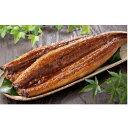 【ふるさと納税】「かわべ」うなぎ蒲焼150g×6匹 【うなぎ・鰻】