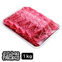 【ふるさと納税】牛肉 モモ すき焼き 伊豆牛 モモ (すき焼き用 1kg) 020-024