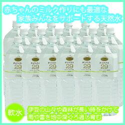 【ふるさと納税】水 2L 18本セット プレミアム伊豆の天然水29 (2L×18本) 009-001 画像1