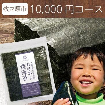 【ふるさと納税】有明産「訳あり上級焼き海苔」たっぷり160枚セット