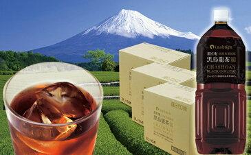 【ふるさと納税】静岡産「黒烏龍茶ペットボトル」2リットル×18本