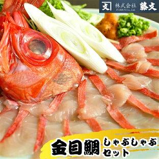セットで楽しむ!ふっくら食感の金目鯛【ふるさと納税】ランキング≪2020年 おすすめ10選≫
