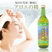 【ふるさと納税】100%キダチアロエ液汁「アロエの精」