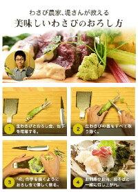 【ふるさと納税】簡単!すぐ作れる!わさび丼セット