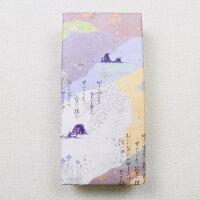 【ふるさと納税】西伊豆銘菓セット