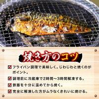 【ふるさと納税】大島水産の「でっかい干物詰合せ」