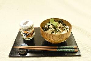 【ふるさと納税】田子丸の「酒の肴塩辛詰め合わせ」